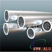 2A11铝管规格参数