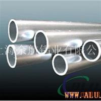 1235铝合金管 1235铝合金管规格