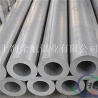 2036铝管2036变形铝合金