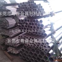 5056铝合金管 国标铝棒