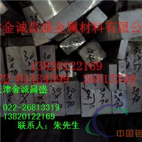 銅川6061鋁棒價格