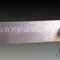 铝型材装饰材料  铝合金地脚线成批出售商