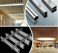 鋁方通廠家推薦美觀鋁方通 優質選材
