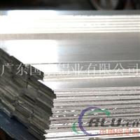 铝合金板 6063铝板