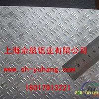 1285花纹铝板2公斤多少钱