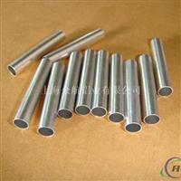 供应铝合金:1050铝管1050铝管厂家