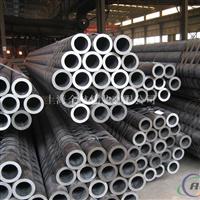 热销7050铝管 耐高温铝管