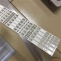 供应LED0.0.4超薄铝基板,单双面铝基板