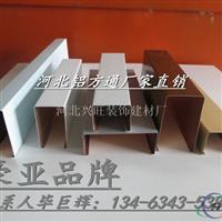 木纹铝方通、喷漆铝方通、石纹铝方通、铝方通