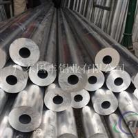 2A17厚壁铝管、空心铝管价格