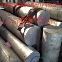 汉中6061铝棒价格