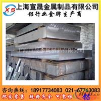 優質1050A鋁合金板棒