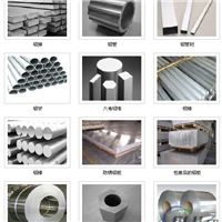 供應8014超硬鋁合金