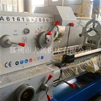 供應出口型普通車床CA6161專業生產車床6161