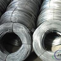 環保7075特硬鋁線