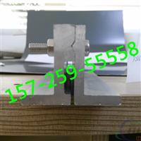 鋼構配件材料:鋁鎂錳板屋面抗風夾具專業設計、生產