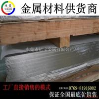 7050超硬铝板 进口7050铝板价格优惠