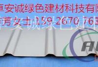 扇形弧形铝镁锰用于高屋建筑