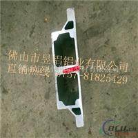 专业异型材挤压开模 工业铝型材加工厂家