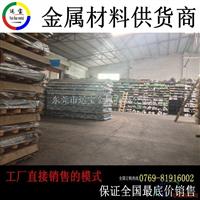 加工定制2a16铝板 批发2a16进口优质铝板