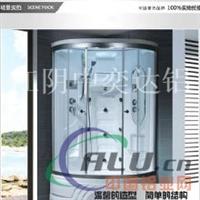 6800吨挤压机开模定做各类工业铝型材