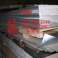 5052鋁板規格荊州7075鋁板標準