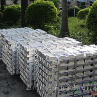 有经验生产ADC6压铸铝合金锭