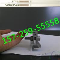 420铝镁锰板防风夹具专业设计、独家生产