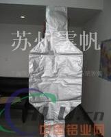 大型塑料粒子噸袋