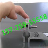 6063  T5材质470彩钢瓦屋面抗风夹具