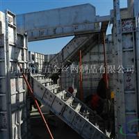 铝合金建筑模板 铝模板厂家 价格优惠