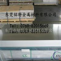5A06铝棒厂5A06铝棒材质5A06铝棒价格
