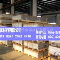 铝镁合金5005H34,进口5005H34铝板