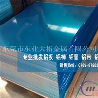 美铝6082铝合金 6082高精度铝厚板价格