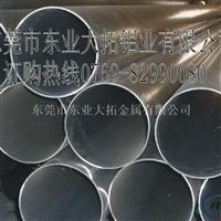供应优质5050铝管 5050薄壁铝管