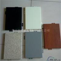 石纹铝单板防晒铝单板铝单板