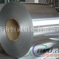 管道保溫防銹鋁皮