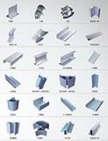 供应民用铝合金型材