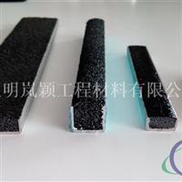 嵌入混凝土式铝合金加金刚砂坡道防滑条