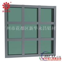 隔热断桥铝合金门窗幕墙铝型材