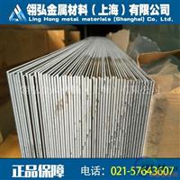 2A14鋁棒廠家