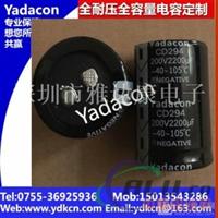 160V330UF电解电容(现货型)