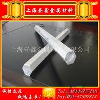 5A02六角铝棒 5A02焊接铝棒