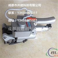 鋁錠專用塑鋼氣動打包機 鋁錠打包用