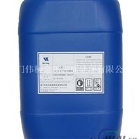 WT105#漆水分离剂A剂
