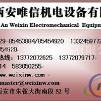 西安-型材落锤冲击试验机-厂家