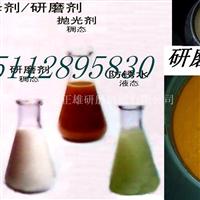 研磨液、抛光液、表面处理助剂