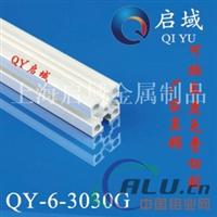 流水线铝型材工作台铝型材机架铝型材
