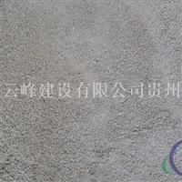 低鐵低硫高鋁鋁土礦