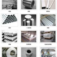 供应3204超硬铝合金 3004防锈铝合金